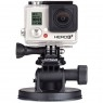Elektronisch GOPRO Suction Cup Mount