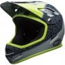 BELL Sanction Gloss Smoke / Pear Reparation Helmet