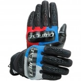 DAINESE D-Explorer 2 Glacier-Gray / Blue / Lava-Red / Black