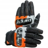 DAINESE D-Explorer 2 Glacier-Gray / Orange / Black